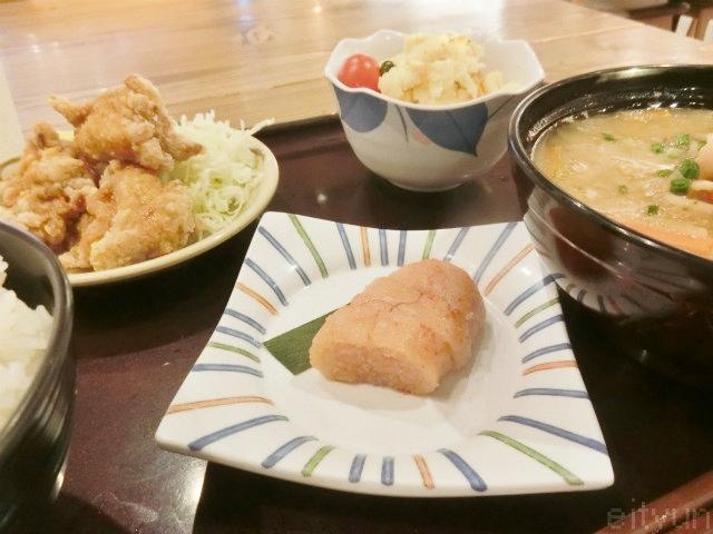 やまと食堂@海老名定食5~WM.jpg