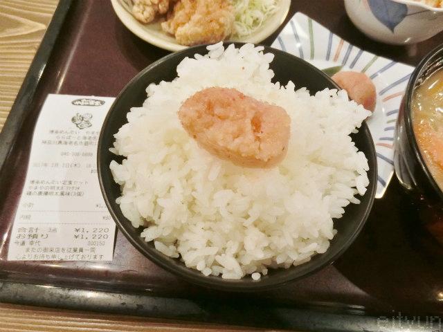やまと食堂@海老名定食6~WM.jpg