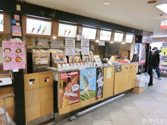 【8色ソフトクリーム】 デイリーチコ |中野 特大ソフトクリーム 【中野ブロードウェイ】