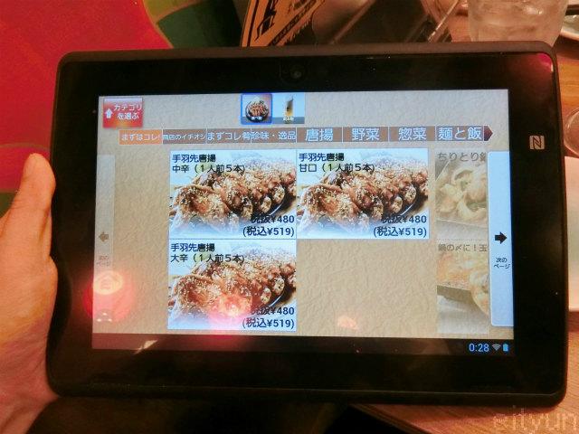 鳥良商店@平塚1~WM.jpg