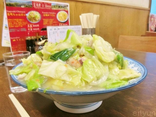 宝来軒2017@チャンポン細麺大盛1~WM.jpg
