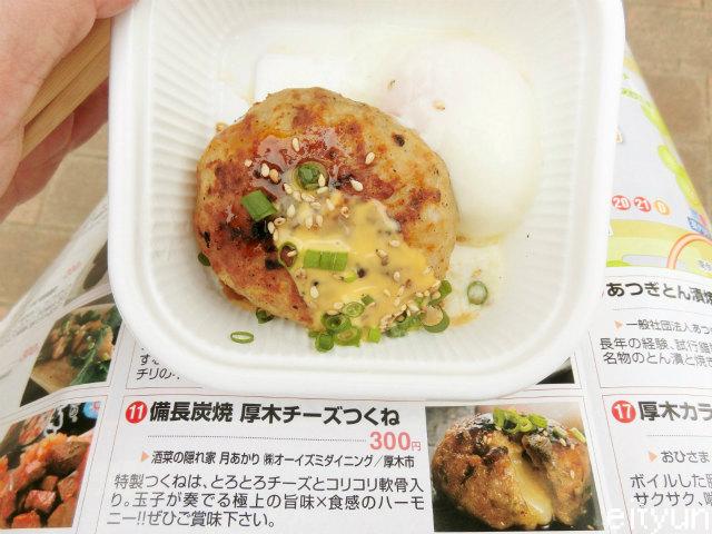 かながわグルメフェスタ20170422@食べ物2~WM.jpg