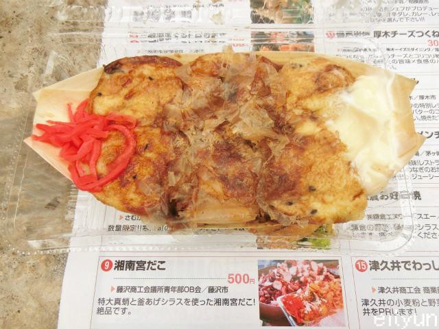 かながわグルメフェスタ20170422@食べ物5~WM.jpg