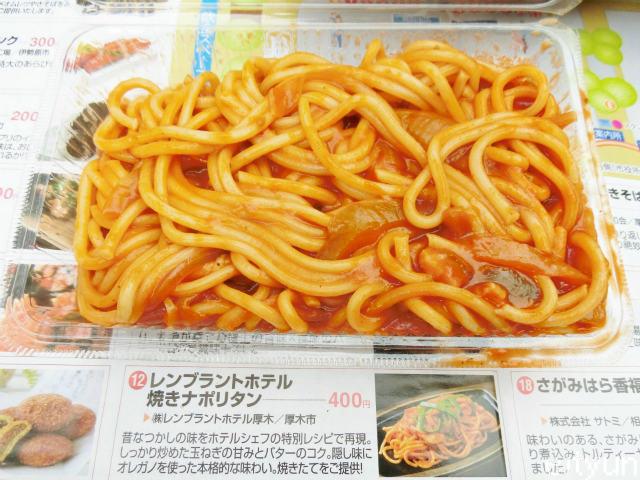 かながわグルメフェスタ20170422@食べ物7~WM.jpg