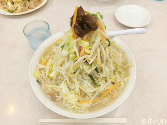 まるとも@たんめん大・野菜大1~WM.jpg
