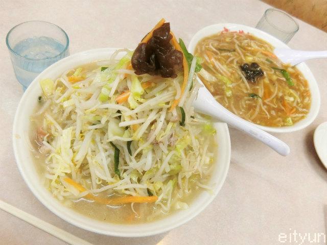 まるとも@たんめん大・野菜大3~WM.jpg