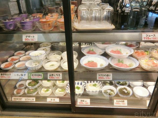 河原口食堂@おかず5~WM.jpg