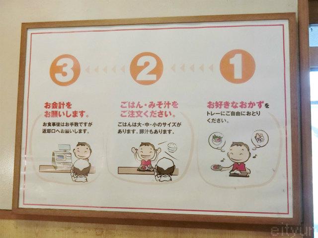 河原口食堂@メニュー~WM.jpg