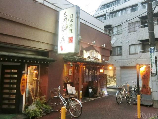 魚酔庭201606@オダサガ~WM.jpg