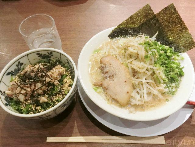 ばってん@町田野菜1~WM.jpg