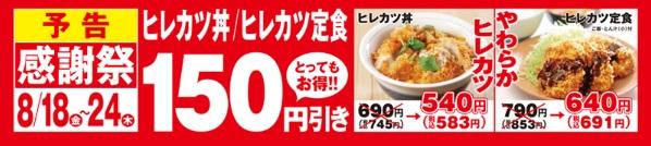 かつや柚子a.jpg