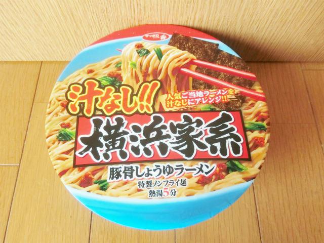 家系汁なし@カップ麺201708.jpg