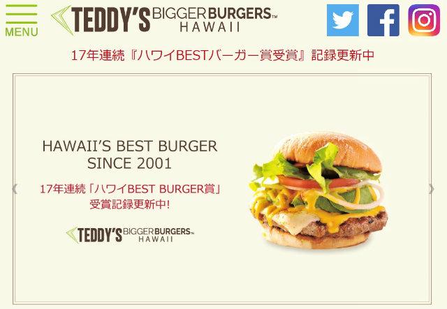 テディーズ ビガーバーガー 横浜 | プレミアム メガモンスターバーガー 後編 ワールドポーターズ店 Teddy's Bigger Burgers 【タワーバーガー】