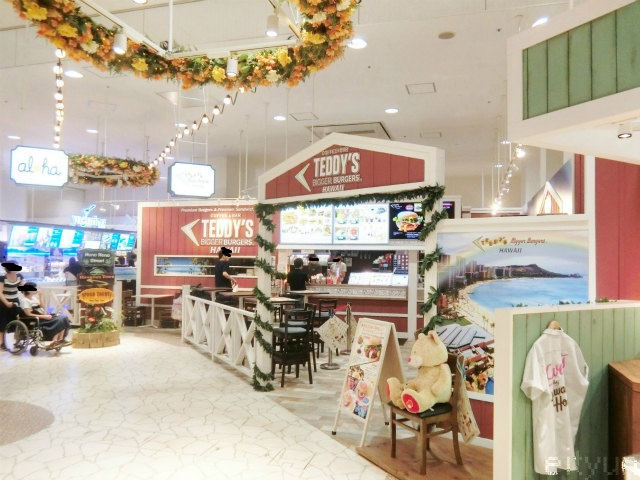 テディーズ ビガーバーガー 横浜 | プレミアム メガモンスターバーガー 前編 みなとみらいワールドポーターズ店 Teddy's Bigger Burgers Japan