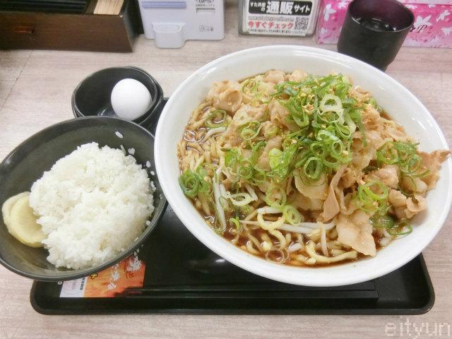 すた丼座間@ラーメン1~WM.jpg