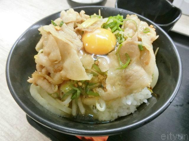 すた丼座間@ラーメン6~WM.jpg