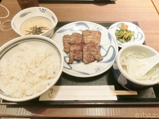 ねぎし新宿@シロタン~WM.jpg