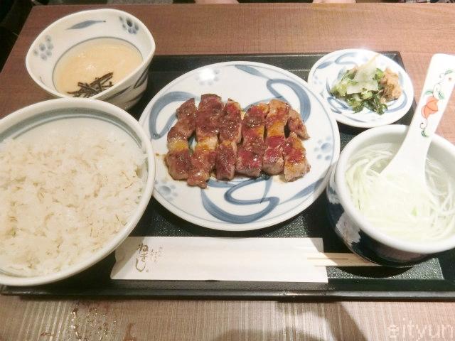 ねぎし新宿@トンテキ~WM.jpg