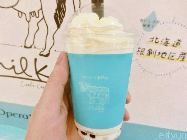 ミルク@新宿2~WM.jpg