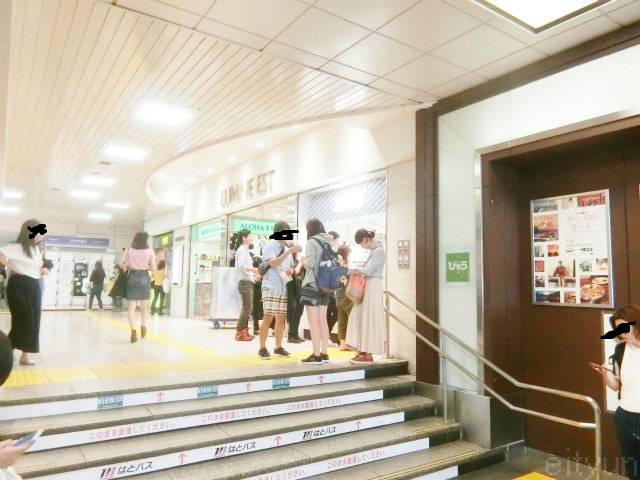 【実食】 生クリーム専門店 ミルク ルミネエスト新宿店 |新宿 ミルキーソフト 生クリームシェイク 【MILK】