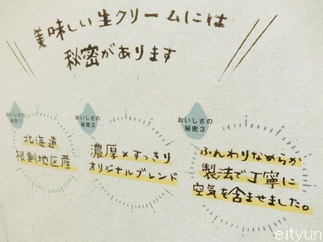 ミルク@新宿メニュー~WM.jpg