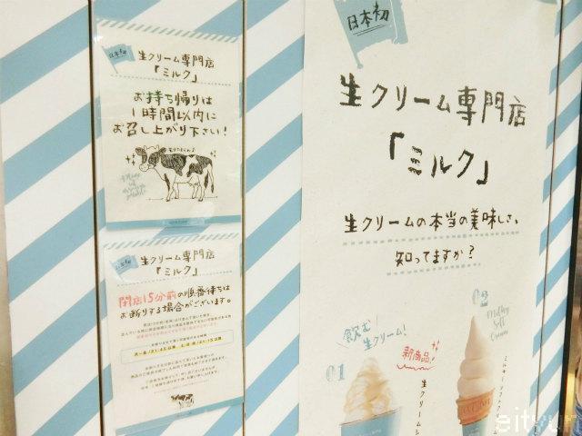 ミルク@新宿メニュー2~WM.jpg