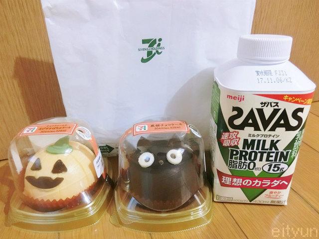 ハロウィン猫セブン@セブン201710~WM.jpg
