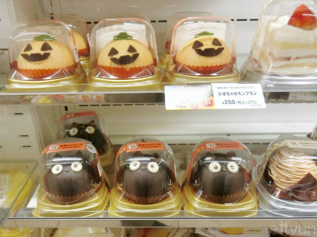 ハロウィン猫セブン@セブン7~WM.jpg