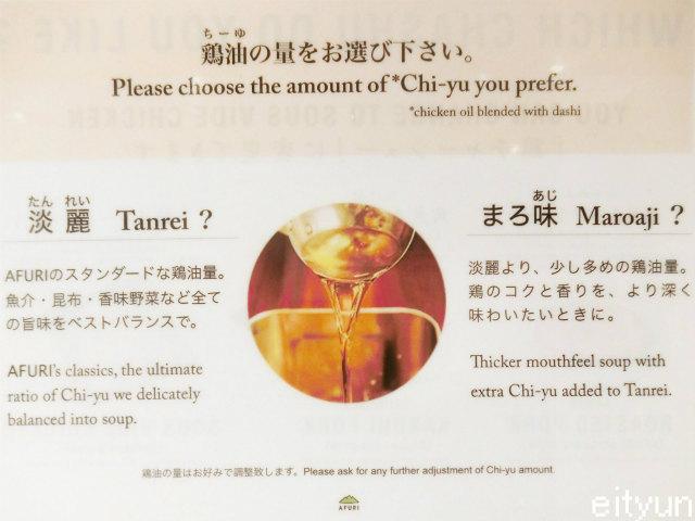 アフリ@新宿メニュー2~WM.jpg