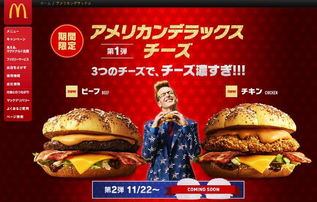 mac無題.jpg