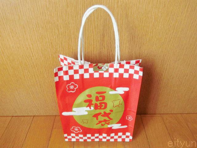 福袋2018@丸亀製麺3~WM.jpg