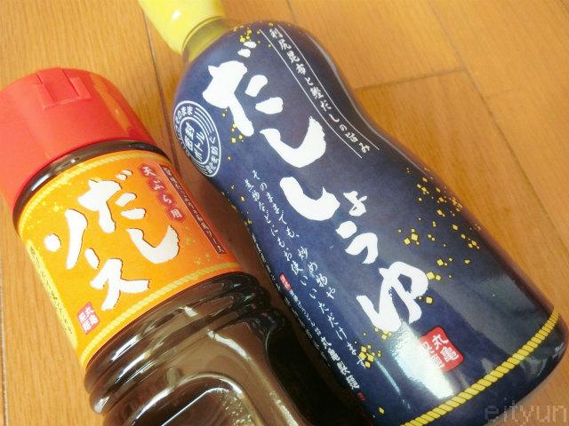 福袋2018@丸亀製麺5~WM.jpg