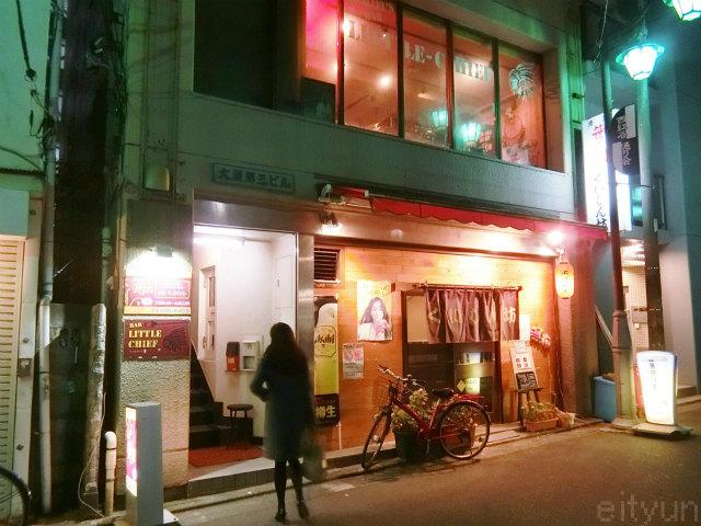 リトルチーフ@平塚201712~WM.jpg