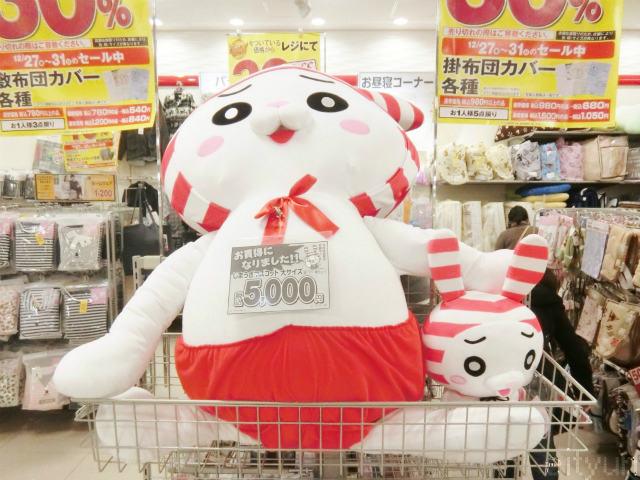しまむら2100店舗1~WM.jpg
