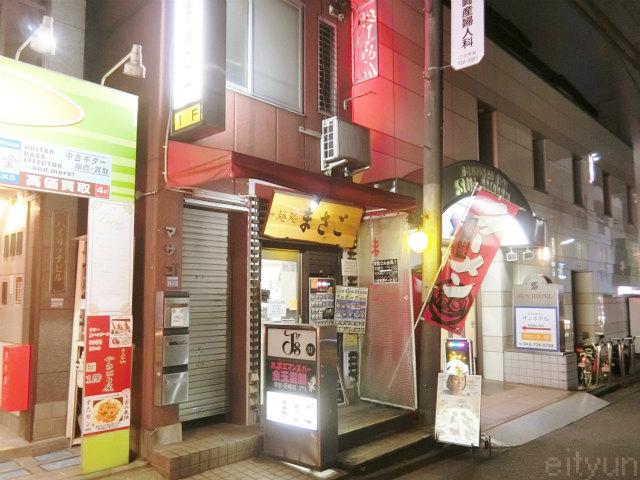 まさご@町田201711~WM.jpg