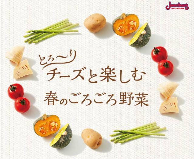 無題fdsaf.jpg