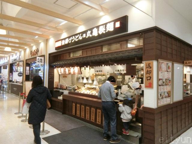 丸亀製麺@海老名201701.jpg