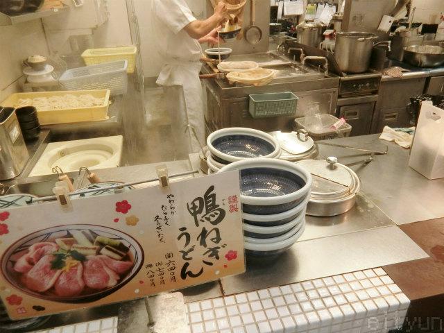 丸亀製麺@海老名店内.jpg
