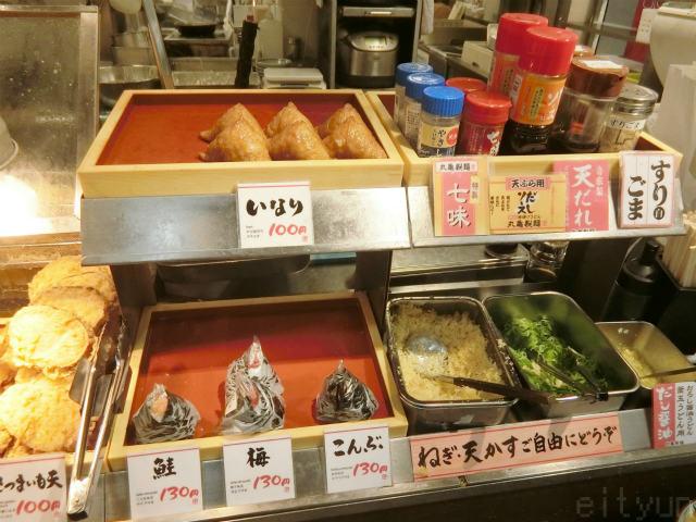 丸亀製麺@海老名店内2.jpg
