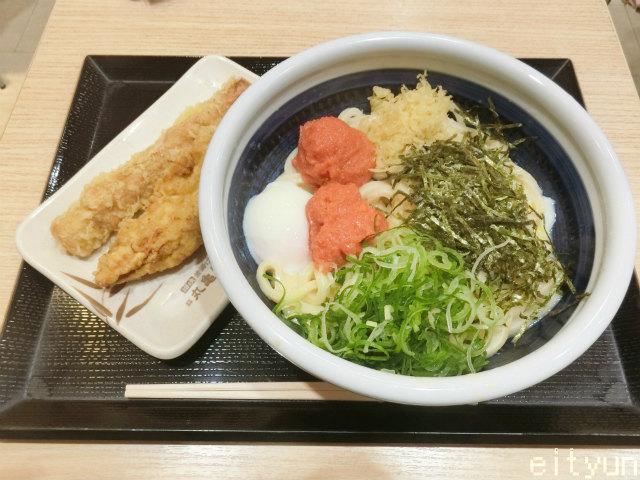 丸亀製麺@海老名店内3.jpg
