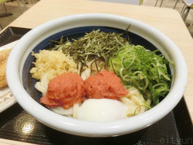 丸亀製麺@海老名店内4.jpg