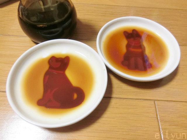 犬醤油皿@ヴィレバン2~WM.jpg