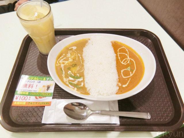 プルニマ@カレー2色~WM.jpg