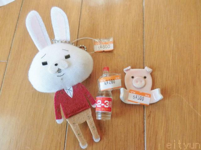 お宝発掘2018@五反田3~WM.jpg