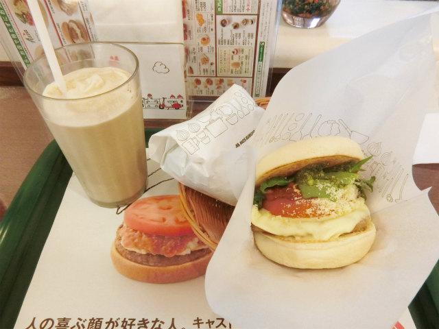 モスバーガー201803@まるでピザ3.jpg