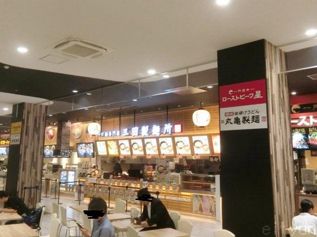三田製麺所@座間01805~WM.jpg