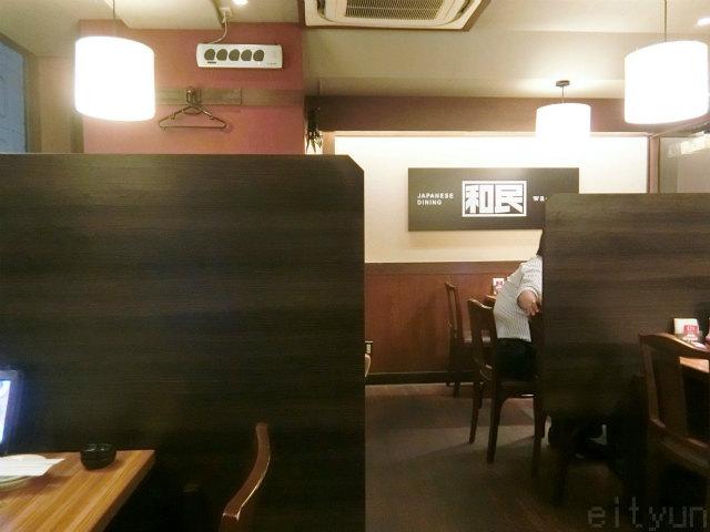 ワタミ横浜@料理8~WM.jpg