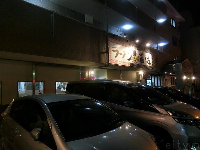 岩佐2号店@大和201806~WM.jpg