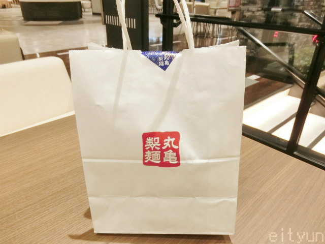 座間イオン夏の福袋@丸亀製麺~WM.jpg