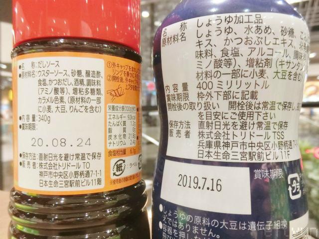座間イオン夏の福袋@丸亀製麺2~WM.jpg